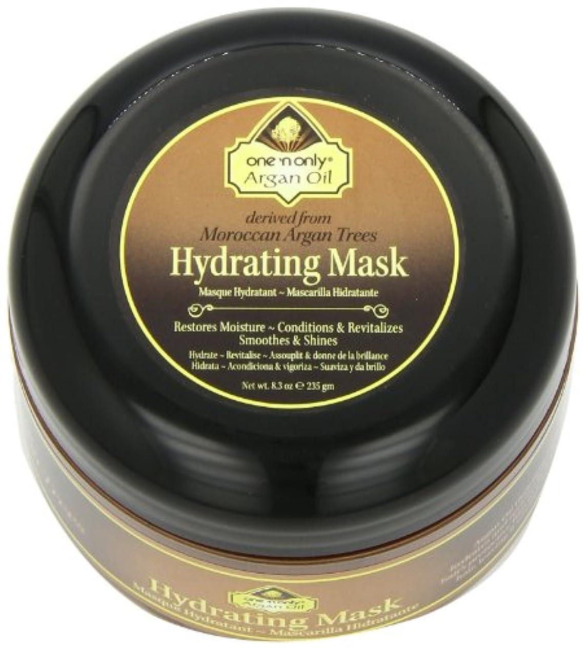 未満苗十億one 'n only Argan Oil Hydrating Mask Derived from Moroccan Argan Trees, 8.3 Ounce by one 'n only