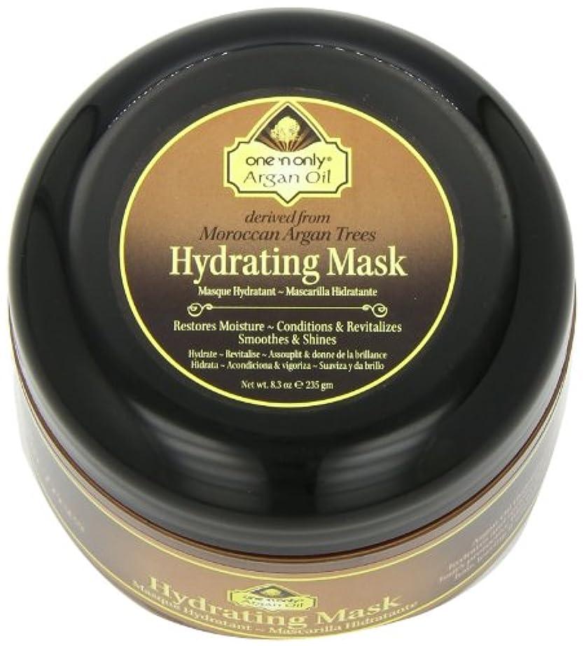 苦情文句ハイジャック観客one 'n only Argan Oil Hydrating Mask Derived from Moroccan Argan Trees, 8.3 Ounce by one 'n only