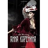 Ahha Kapehnha (Russian Edition)