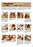 創作市場45 手織に遊ぶ 画像