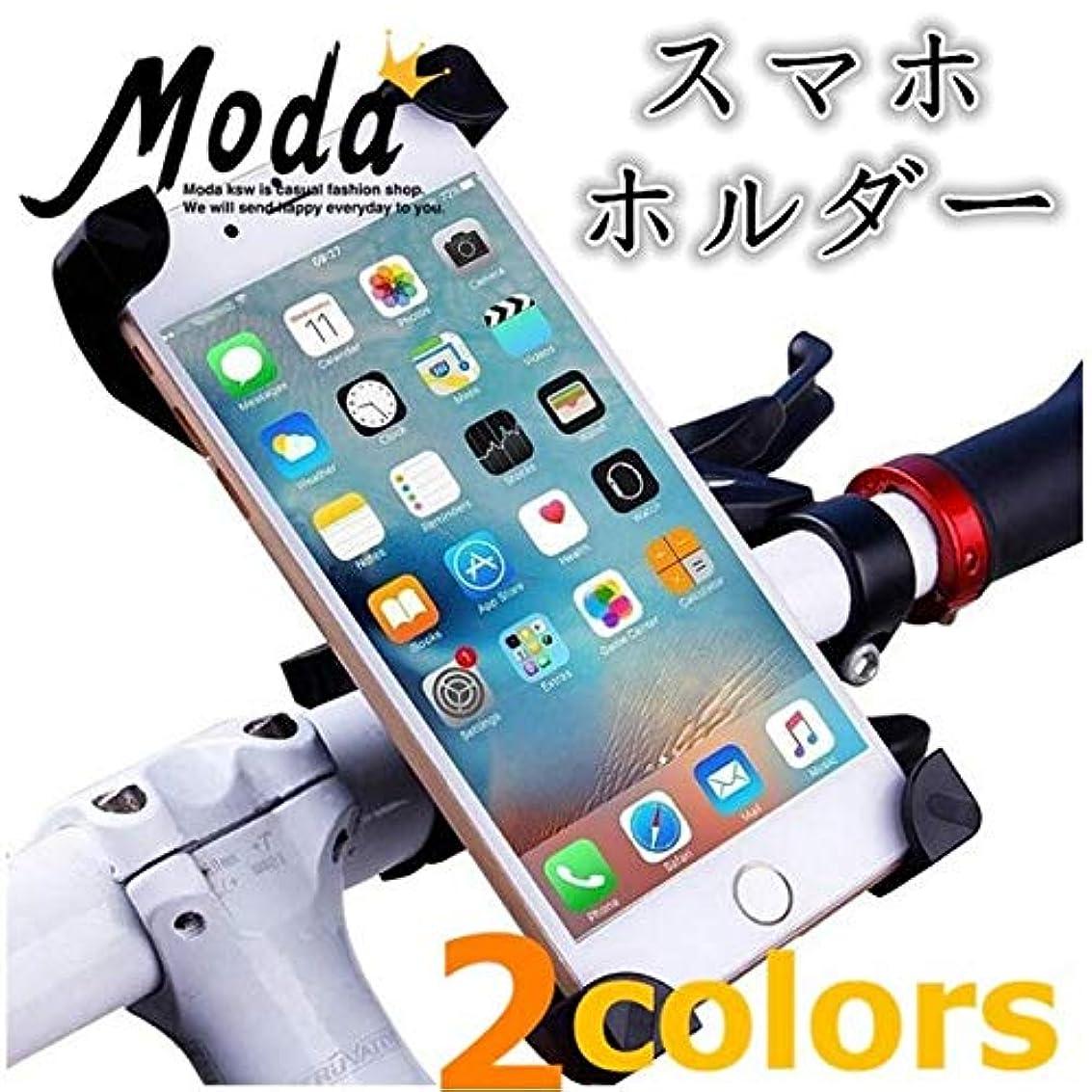 小間賃金アーティキュレーションスマホホルダー 自転車 多機種対応 iPhone スマトフォン 携帯ホルダー 360度回転可能 伸縮可能