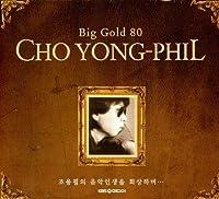 Cho Yong Phil - Big Gold 80: The History Album(韓国盤)