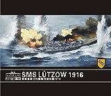 1/700 独海軍 デアフリンガー級 巡洋戦艦 リュッツォウ[FH1301]SMS Luetzow 1916(Normal version)