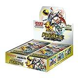 ポケモンカードゲーム サン&ムーン 強化拡張パック 「ドラゴンストーム」 BOX