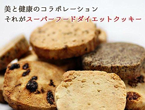 ベイク・ド・ナチュレ『スーパーおからクッキー』