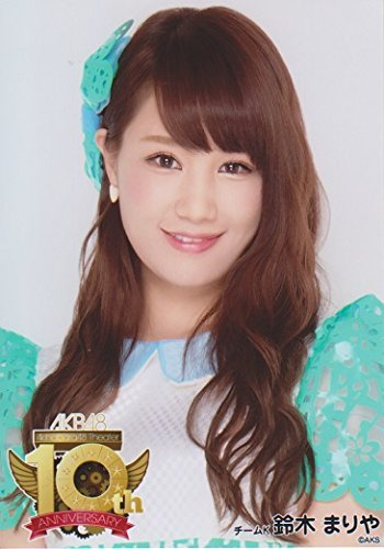 AKB48 生写真 10th ANNIVERSARY 10周年記念 SHOP限定【鈴木まりや】