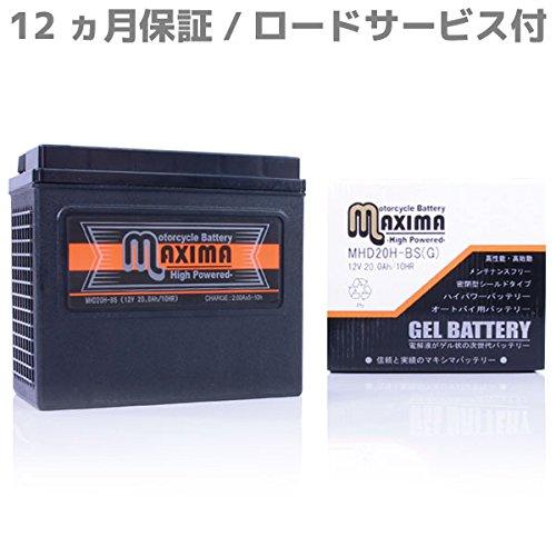 マキシマバッテリー MHD20H-BS(G) シールド式 ジェルタイプ ハーレー用 65991-82 FXRT-Liberty 20-BS
