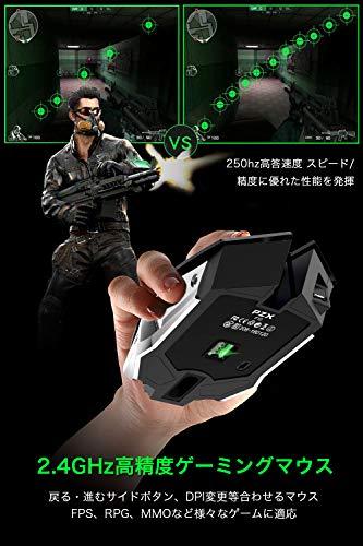 『【進化版】ワイヤレスマウス 充電式 無線マウス ゲーム用 2.4G無線伝送 3DPIモード 1200DPI 高精度 光学式 コンパクト 省エネスリープモード搭載 ワイヤレス 持ち運び便利USB 軽量 (黒色)』の7枚目の画像