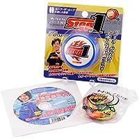 初めてのヨーヨー ステップワン オールインワンセット(ヨーヨー本体+DVD+替えひもセット) (ブルー)