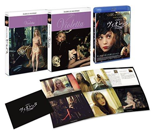 ヴィオレッタ [Blu-ray]