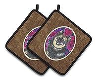 Caroline 's TreasuresフィンランドLapphundのペアポットホルダーss1063pthd、7.5hx7.5W、マルチカラー