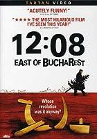 12:08 East of Bucharest [北米版 DVD リージョン1]