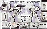 Brave Gokin - Mobile Police AV-98 Ingram-1&3 : TV Ver.