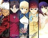 Fate/stay night スクールカレンダー(2015年4月~2016年3月)
