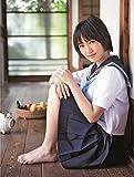 SUMMER CANDY 2017 (TOKYO NEWS MOOK)