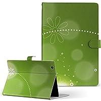 SH-08E SHARP シャープ AQUOS PAD アクオスパッド タブレット 手帳型 タブレットケース タブレットカバー カバー レザー ケース 手帳タイプ フリップ ダイアリー 二つ折り その他 花 フラワー 緑 sh08e-001828-tb