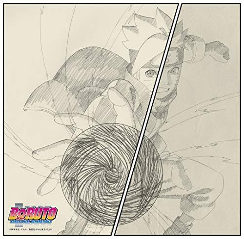 ヒトリエ【ポラリス】歌詞を考察♪エモい歌詞に…泣きじゃくろう!アニメ「BORUTO-ボルト-」主題歌の画像