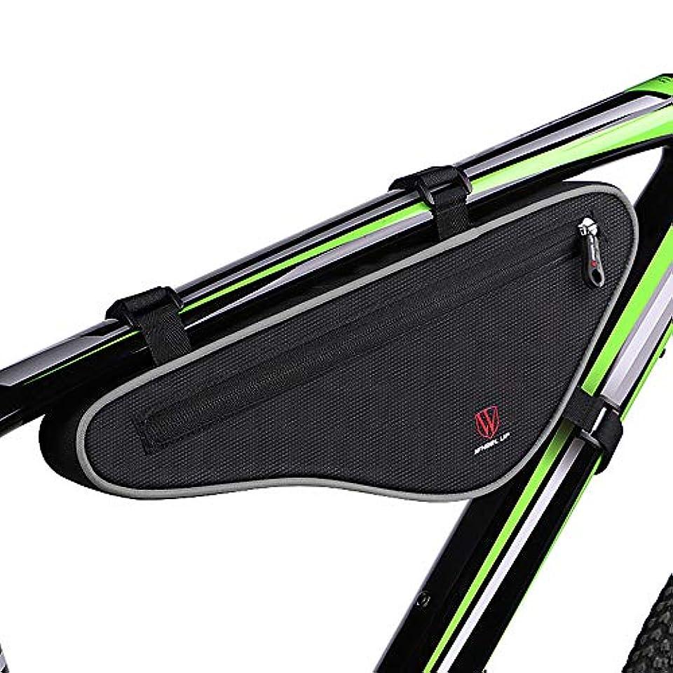 シプリーアイドル芸術自転車 フレームバッグ トライアングル型 ロードバイク サドルバッグ ハンモック トップチューブバッグ