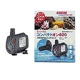 エーハイム 水中ポンプ コンパクトオン 600 60Hz 淡水・海水両用(西日本用)