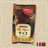 三立製菓 源氏パイ練り込みチョコ 10枚×10袋
