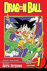 Dragon Ball 1巻 表紙画像