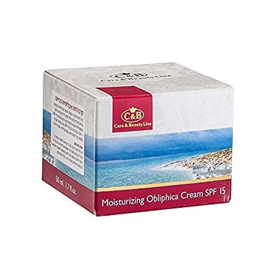 問い合わせどこにでもつぶやきSPF15入りオブリフィカ潤いクリーム 50mL 死海ミネラル Obliphica Moisturizing Cream with SPF 15