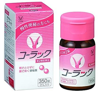 【第2類医薬品】コーラック(びん入り) 350錠