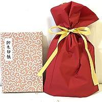 ちりめん御朱印帳ギフトセット (唐草文様 ピンク)【L】