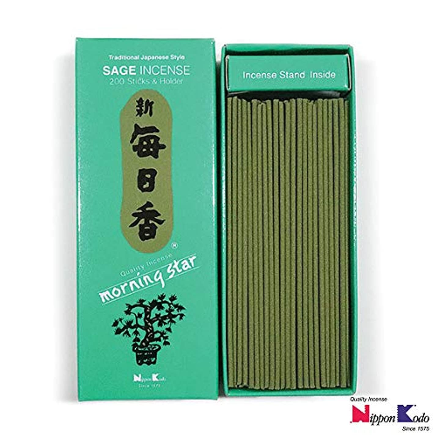 一緒にテープ驚ニッポン コドー 朝の星 セージ200本 ホルダー 日本製 1575年以来