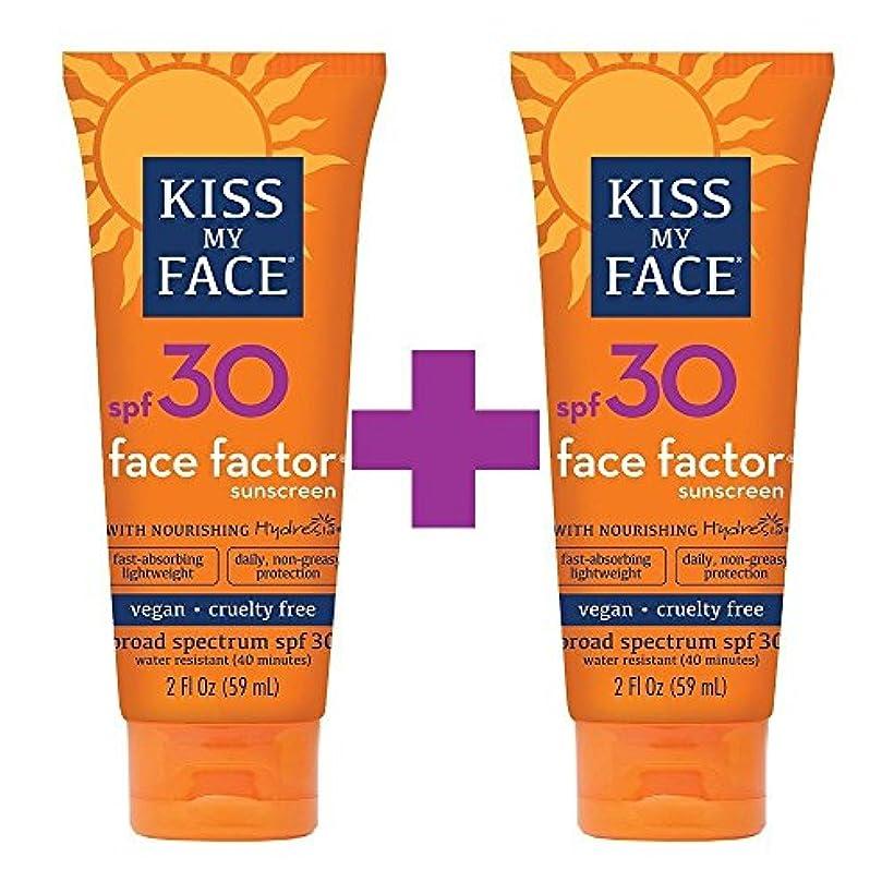 熱望するゴミ審判海外直送品Kiss My Face Sun Care Face Factor SPF 30, EA 1/2 OZ (Pack of 2)
