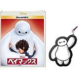 【Amazon.co.jp限定】ベイマックス MovieNEX [ブルーレイ+DVD+デジタルコピー(クラウド対応)+MovieNEXワールド] (オリジナルイヤホンジャック付) [Blu-ray+DVD]