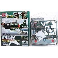 【4】 童友社 1/100 翼コレクション 第11弾 海鷲 零戦52甲型 第343海軍航空隊所属機 単品