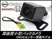 HS306-A 対応 高画質 バックカメラ 車載用バックカメラ 広角170°超高精細CMOSセンサー《OV7950角型》/ ガイドライン無し