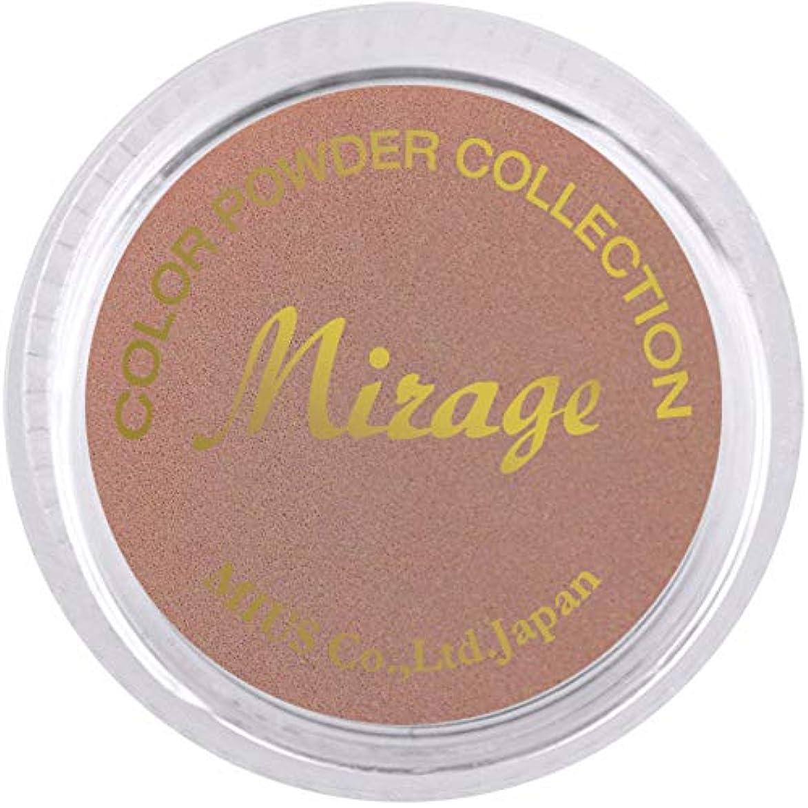 美しい効率的下に向けますMirage カラーパウダー7g N/SWC4
