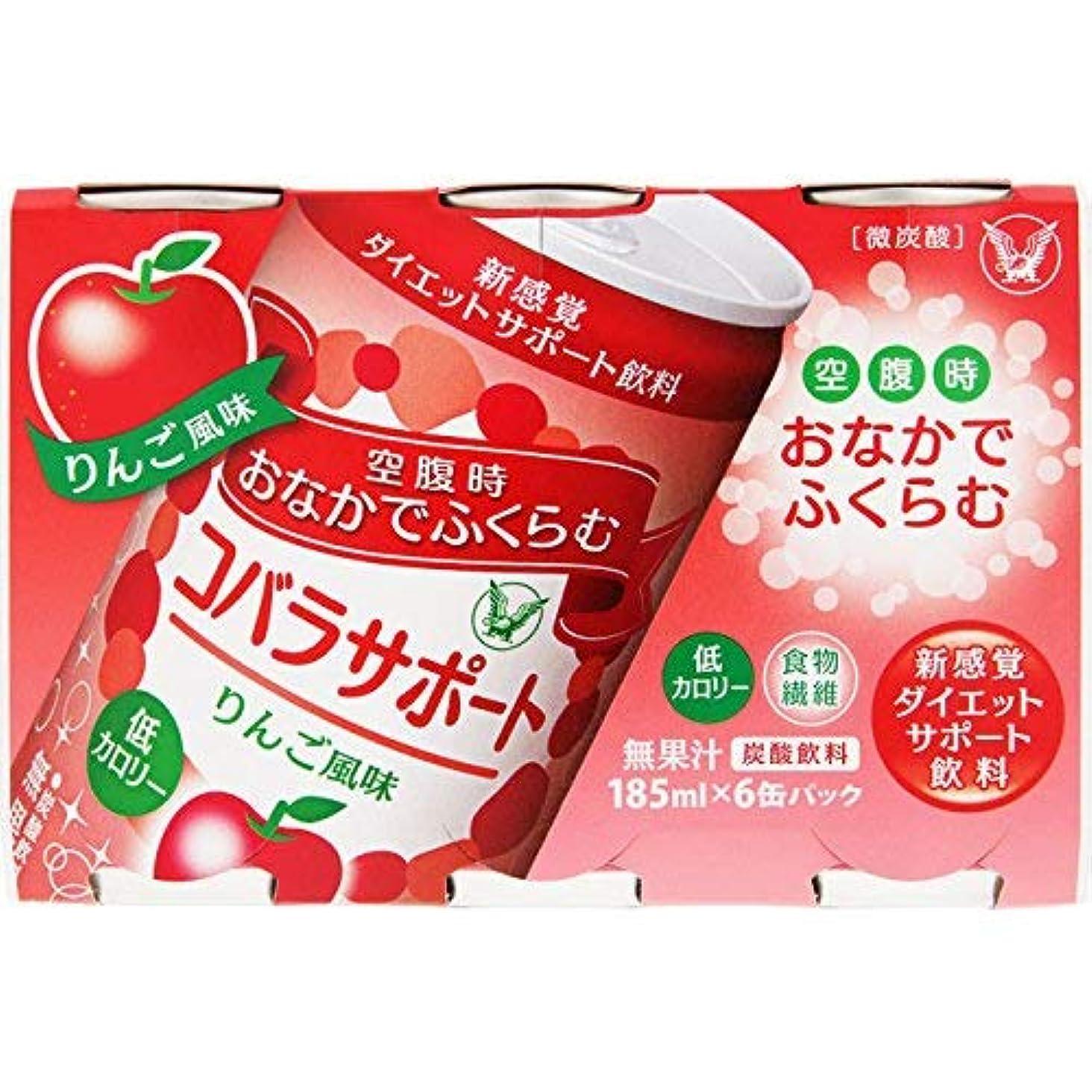 アピール一貫した激怒大正製薬 コバラサポート りんご風味 6缶