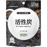 ISDG 医食同源ドットコム 活性炭 [ヤシガラ炭 400mg配合/4粒] チャコールサプリメント 120粒 30日分