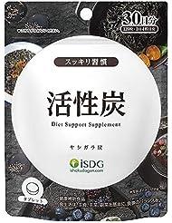 ISDG 医食同源ドットコム 活性炭 [ヤシガラ炭 400mg配合/4粒] 120粒 30日分