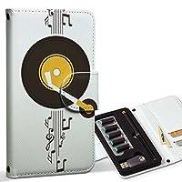 スマコレ ploom TECH プルームテック 専用 レザーケース 手帳型 タバコ ケース カバー 合皮 ケース カバー 収納 プルームケース デザイン 革 音楽 音符 シンプル 011939