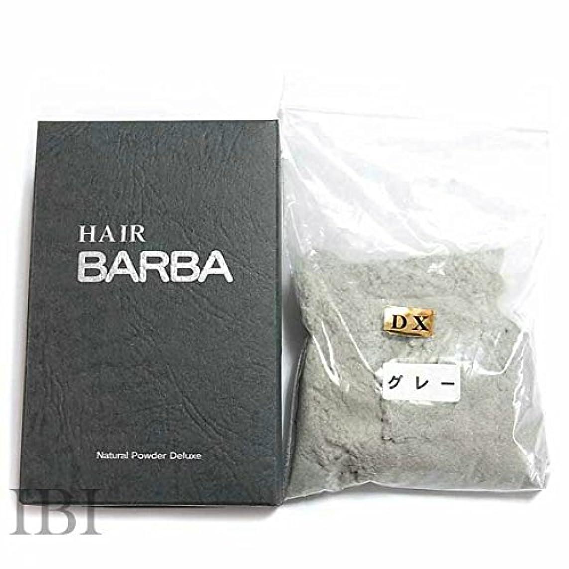 振動するまた明日ね作り上げるヘアバルバふりかけ式微髪毛 グレー【単品】薄毛解消