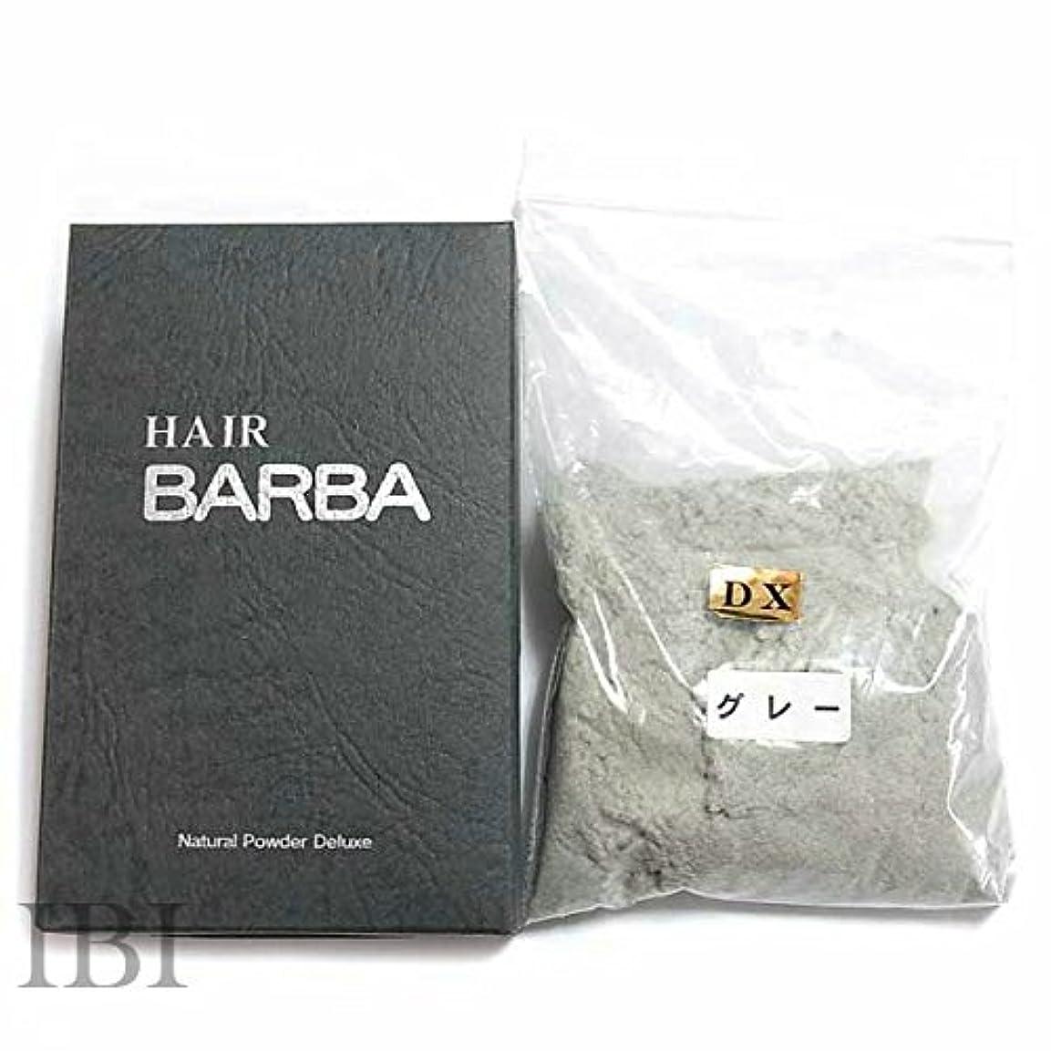 ヘアバルバふりかけ式微髪毛 グレー【単品】薄毛解消