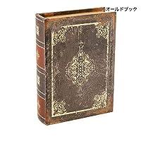 『ブックボックス L』:オールドブック