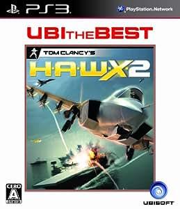 ユービーアイ・ザ・ベスト H.A.W.X.2 - PS3