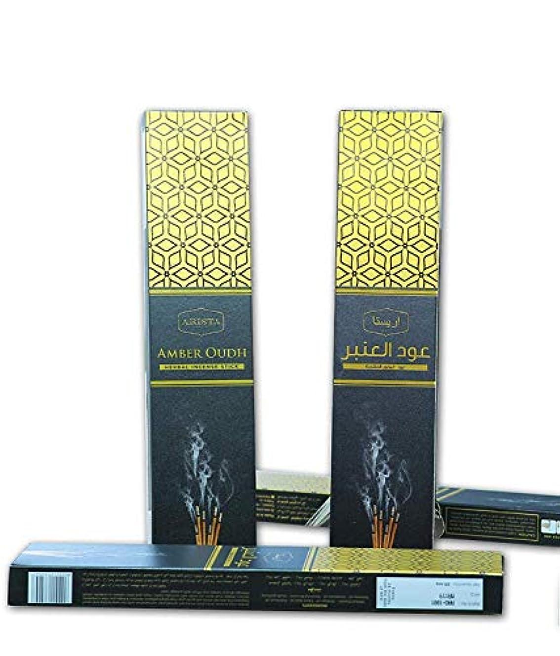 腸生産的実装するARISTA Amber OUDH INCENCE Sticks Pack of 2