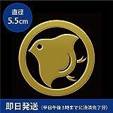 蒔絵シール 家紋ステッカー 「丸に千鳥 金」55mm