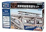 TOMIX Nゲージ 高架複線階層駅セット レールパターンHB-B 91043 鉄道模型用...