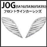 MADMAX JOG(SA16J/SA36J/SA39J) フロントウインカーレンズ クリア【MADMAX】(バイク用品/バイクパーツ)