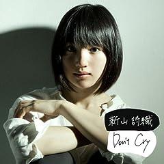新山詩織「Don't Cry」の歌詞を収録したCDジャケット画像