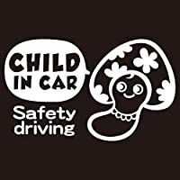 imoninn CHILD in car ステッカー 【シンプル版】 No.47 キノコさん2 (白色)