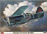 ハセガワ 1/48 ソビエト空軍 ポリカルポフ I-153 プラモデル 07466