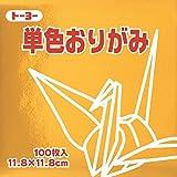 トーヨー 折り紙 片面おりがみ 単色 11.8cm角 きん 100枚入 063159